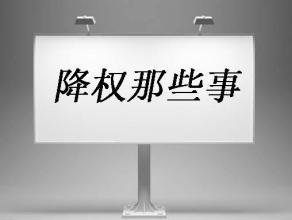 郑州工业设计:郑州工业设计达到效果